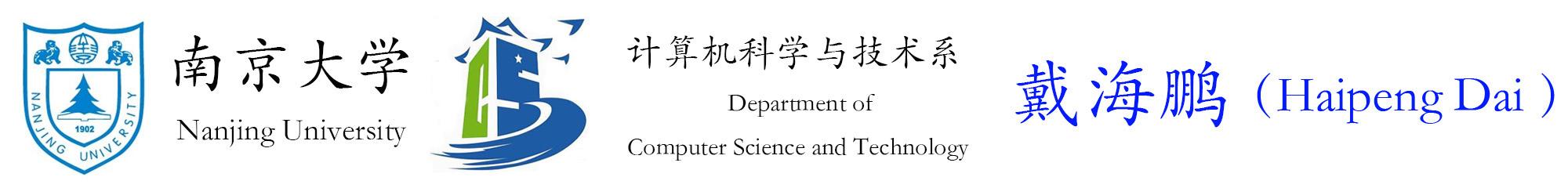 Haipeng Dai's homepage