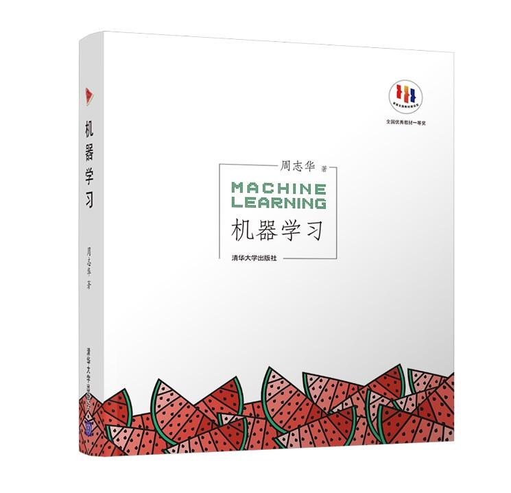 Zhi-Hua Zhou's Homepage